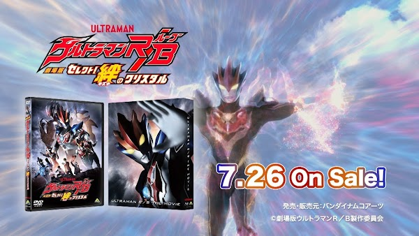 Ultraman R / B the Movie Blu-ray Dan DVD Akan Dirilis 26 Juli Mendatang
