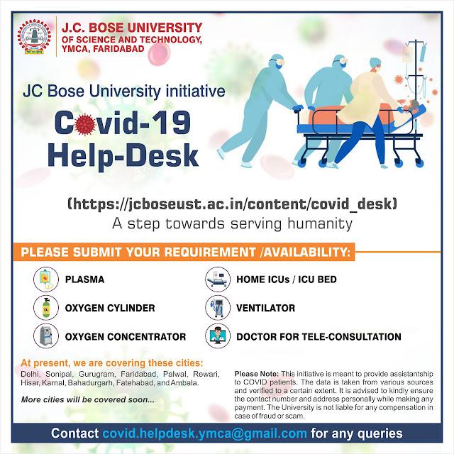 कोरोना पीड़ित मरीजों के लिए जे.सी. बोस विश्वविद्यालय का 'कोविड-19 हेल्प-डेस्क'