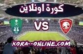 تفاصيل مباراة الاهلي والفيصلي اليوم بتاريخ 27-02-2021 في الدوري السعودي