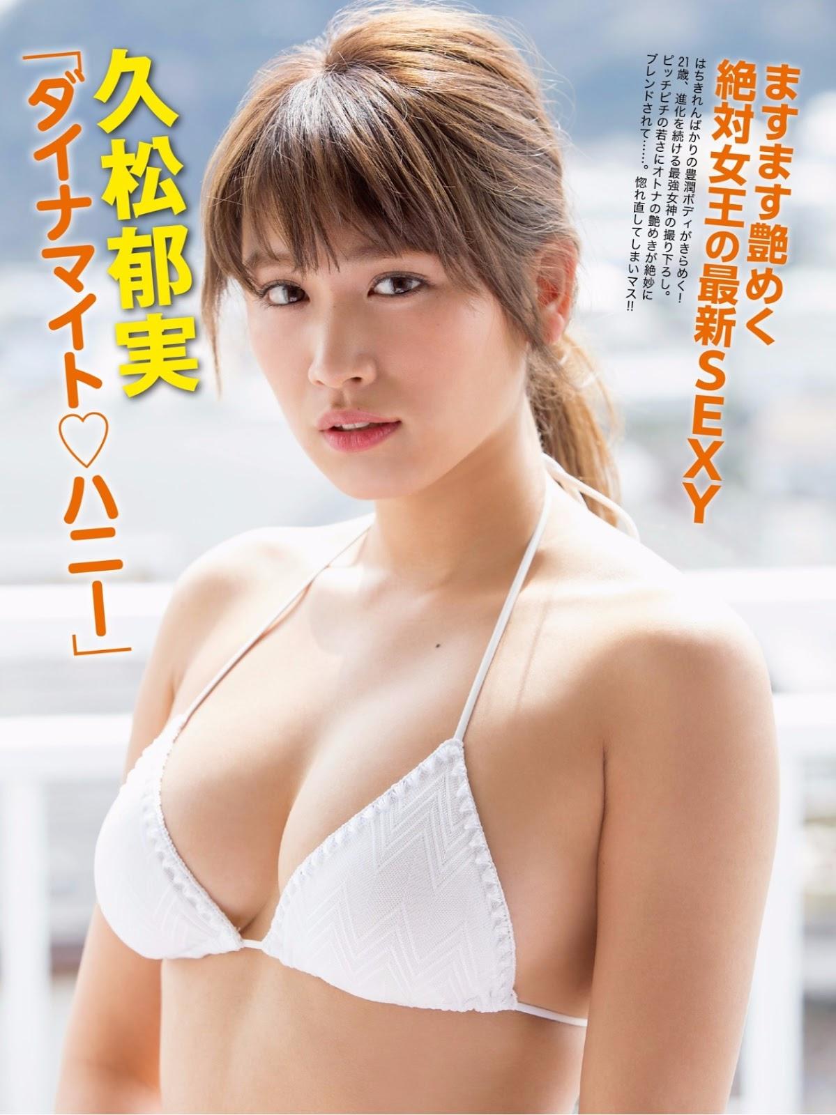 Ikumi Hisamatsu 久松郁実, FRIDAY 2017.08.11 (フライデー 2017年08月11日号)