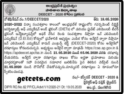 AP DEECET notification 2020-2021, Dietcet (TTC) entrance exam
