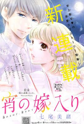 A autora Mio Nanao começou sua nova série 'Yoru no yome iru' na revista Cheese #9 lançada dia 24 de julho.