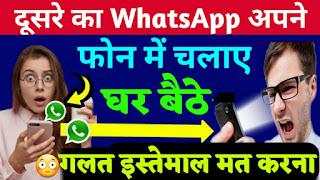 Apne Phone Ko Tv Me Chalaye Bina Kisi Wire Ke