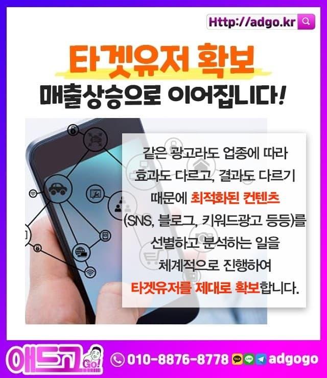 부산마케팅광고회사