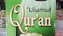 Fungsi Ulumul Qur'an Sebagai Alat Untuk Menafsirkan