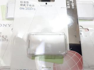 Baterai Hape Jadul Sony CMD-J26 CMD J26 QN-J6BPS Original 100% New