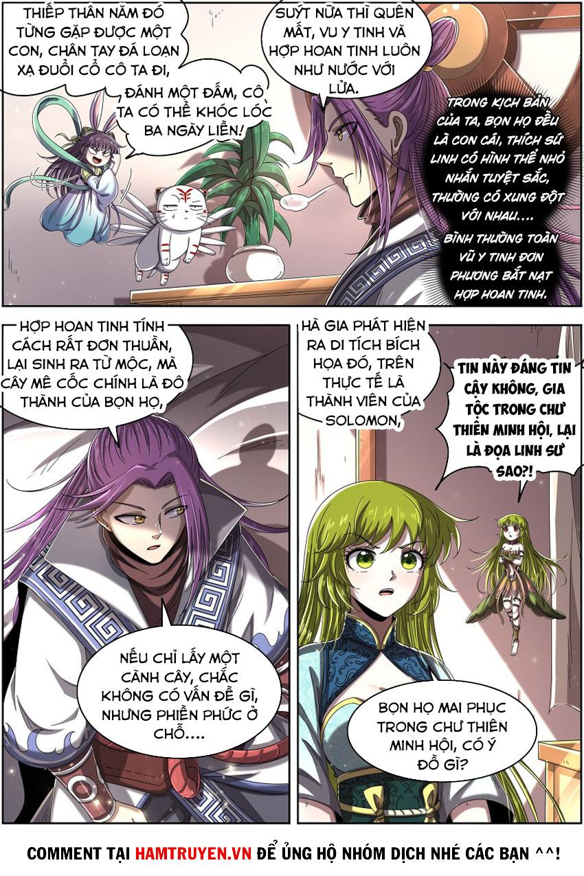 Ngự Linh Thế Giới chap 447 - Trang 12