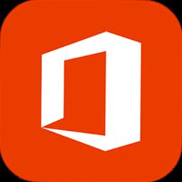 تحميل اوفيس 2013 للكمبيوتر مجانا Download Office 2013