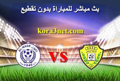 مباراة الوصل والنصر الاماراتى