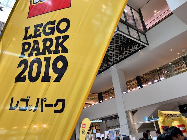 無料で楽しすぎるレゴブロックのラリーイベントに子供と参加!完成したレゴ作品が無料でもらえたお得イベントとは?