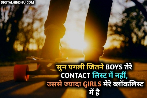 Hindi Desi status
