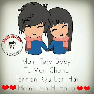 Dear Jaanu Babu Status For GF And BF   Janu Babu Lover Status, Quotes, Shayari For Hindi