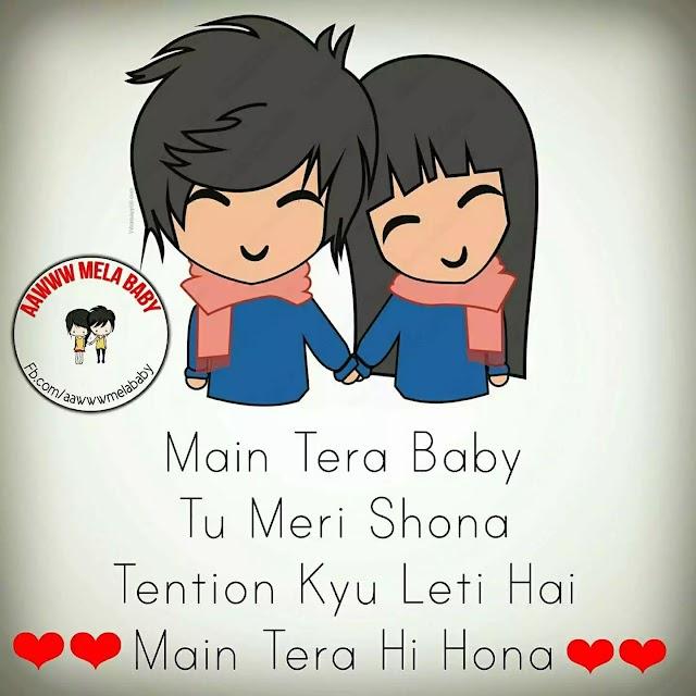 Dear Jaanu Babu Status For GF And BF | Janu Babu Lover Status, Quotes, Shayari For Hindi