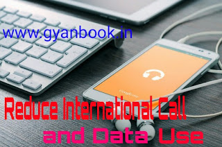International  call or data charge reduce