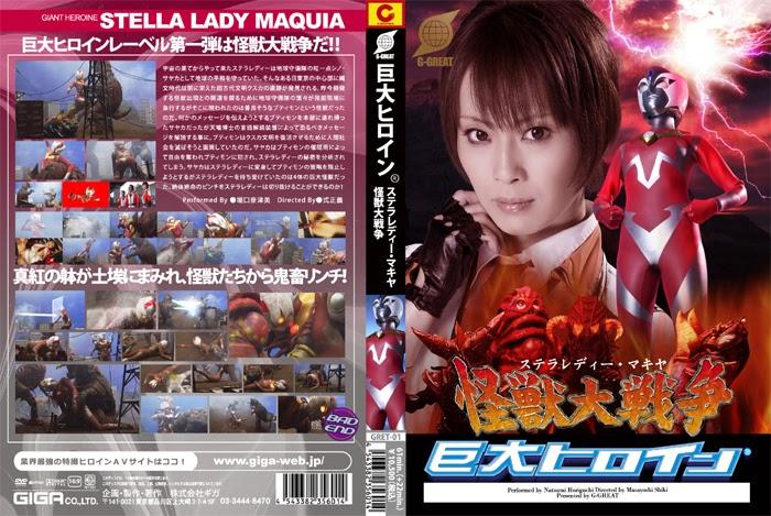 GRET-01 Large Heroine Stela Girl Makiya