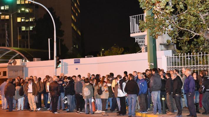 ΕΡΓΑΤΙΚΑ ΣΥΝΔΙΚΑΤΑ: Παράσταση διαμαρτυρίας στο υπουργείο Δημόσιας Τάξης ενάντια στην απαγόρευση διαδηλώσεων