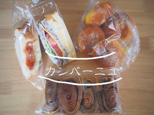 カンパーニュのパンたち