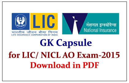 GK Capsule for LIC AO Exam 2015 in PDF
