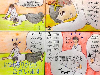 合気道の熱血指導
