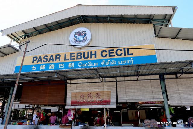 MERCADO PASAR LEBUH CECIL. GEORGETOWN. PENANG. MALASIA