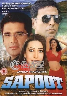 Sapoot 1996 Hindi Movie Download