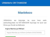 NACTE: Student Verification- TAMISEMI UTHIBITISHO 2019