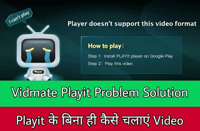 Vidmate Playit Problem Solution