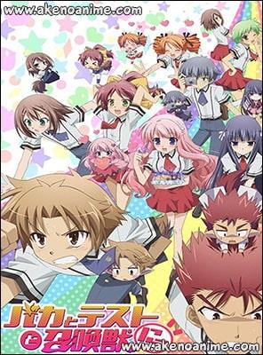 Baka to Test to Shoukanjuu Ni! Todos Los Episodios [Mega - MediaFire - Google Drive] TV - HDL