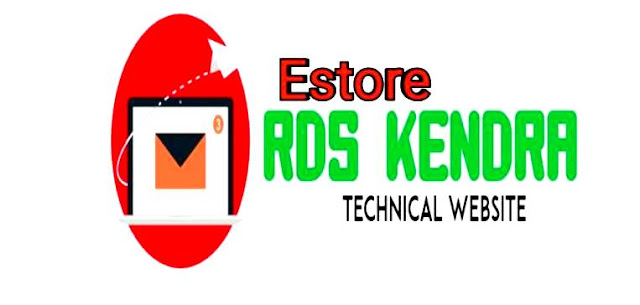 RDS KENDRA ONLINE LAUNCHED OWN E-COMMERCE ESTORE