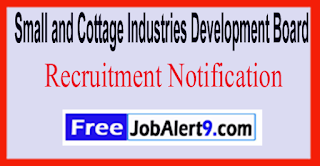 SCIDB Small and Cottage Industries Development Board Recruitment Notification 2017 Last Date 19-06-2017