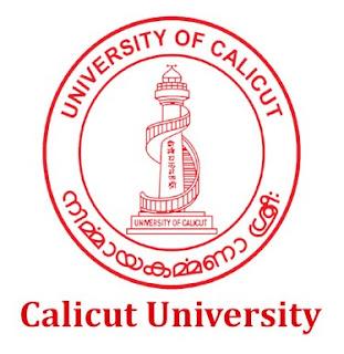 Calicut University PG Diploma in Arabic 2016