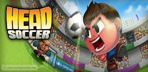 تنزيل لعبة Head Soccer مهكرة من ميديا فاير