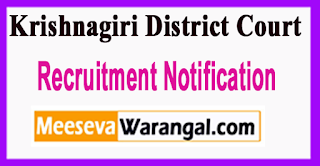 Krishnagiri District Court Recruitment Notification 2017 Last Date 30-06-2017