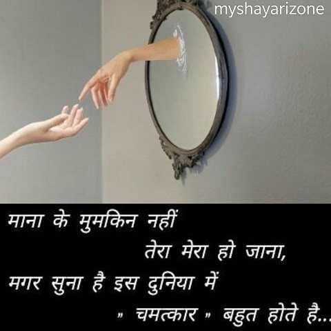 Emotional Love Sensitive Shayari Lines for Lovers