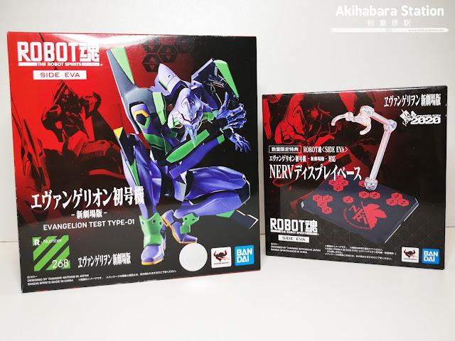 Figuras: Review de <Side Eva> Evangelion First Unit  - New Movie Version - Tamashii Nations