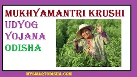 Mukhyamantri Krushi Udyog Yojana Odisha, Register, Apply Online in Orissa