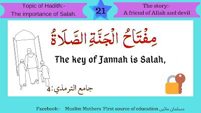 3o short Ahadith for kids English and Urdu