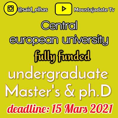 منح جامعة أوروبا الوسطى في المجر 2021 | ممولة بالكامل للكالوريوس ، ماجستير ودكتوراه.
