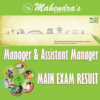 NABARD | Assistant Manager in Grade 'A' & Manager in Grade 'B' | Main Result