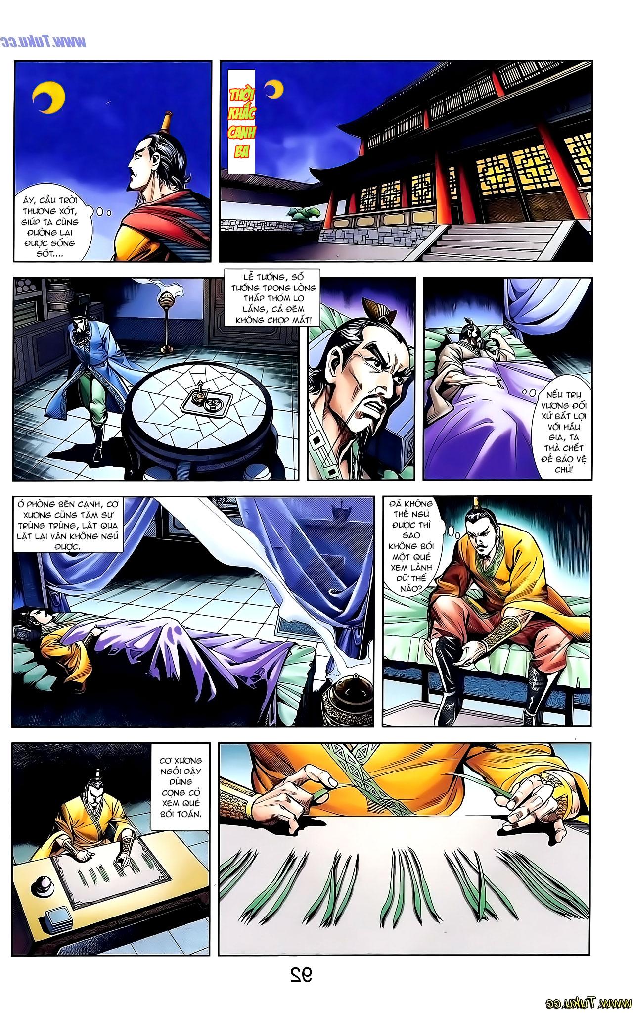 Cơ Phát Khai Chu Bản chapter 132 trang 7
