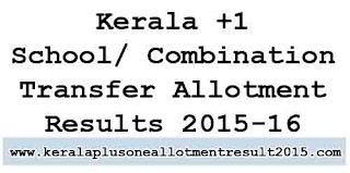 Kerala plus one transfer allotment results 2015, hscap kerala +1 combination transfer allotment result hse school kerala 2015, check plus one transfer allotment list online 2015, hscap kerala gov in plus one allotment results 2015 transfer result, plus one admission transfer allotment result 2015.