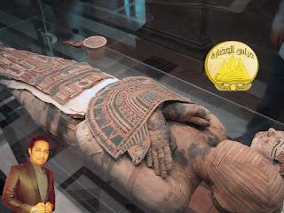 طريقه التحنيط وسعره ومدته الزمنيه فى مصر القديمة