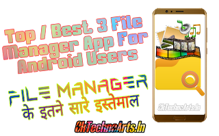 File, Manager, File Manager, File Manager kya hai, File Manager kya hote, What is File Manager, What are File Manager, Top 3 File Manager, Best File Manager, Best File Manager apps, File Manager apps, Top File Manager kaunse hai, Best File Manager apps kaunse hai, Trending File Manager kaunse hai, Best File Manager kaise download kare, File Manager kaise use kare, File Manager kaise use karte hai, File Manager apps download karne ke tarika, File Manager jaane, Best File Manager apps jaane, File Manager in hindi, Top 3 Android File Manager App,
