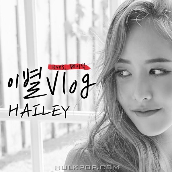 Hailey – Farewell Vlog (with Basick) – Single (FLAC)