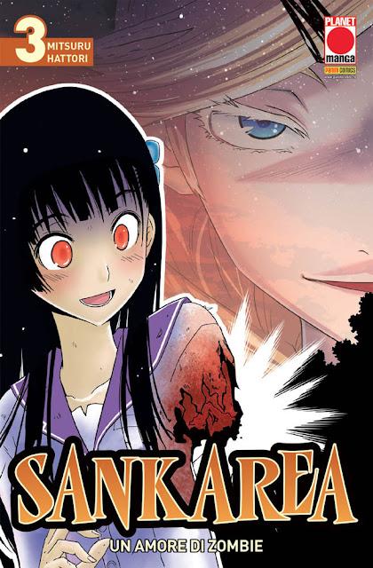Sankarea – Un amore di Zombie #3 [Planet Manga - Panini Comics]