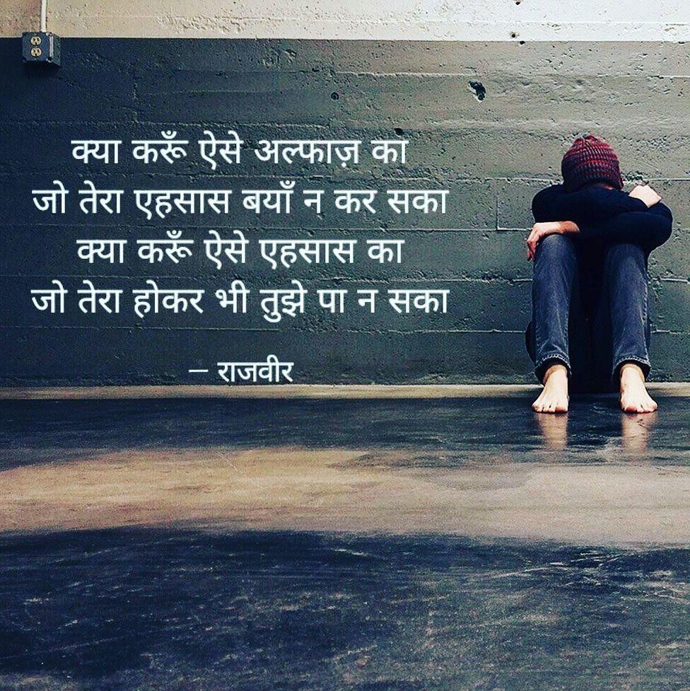 quotes yourself (lovestatuswhatsapp.com)