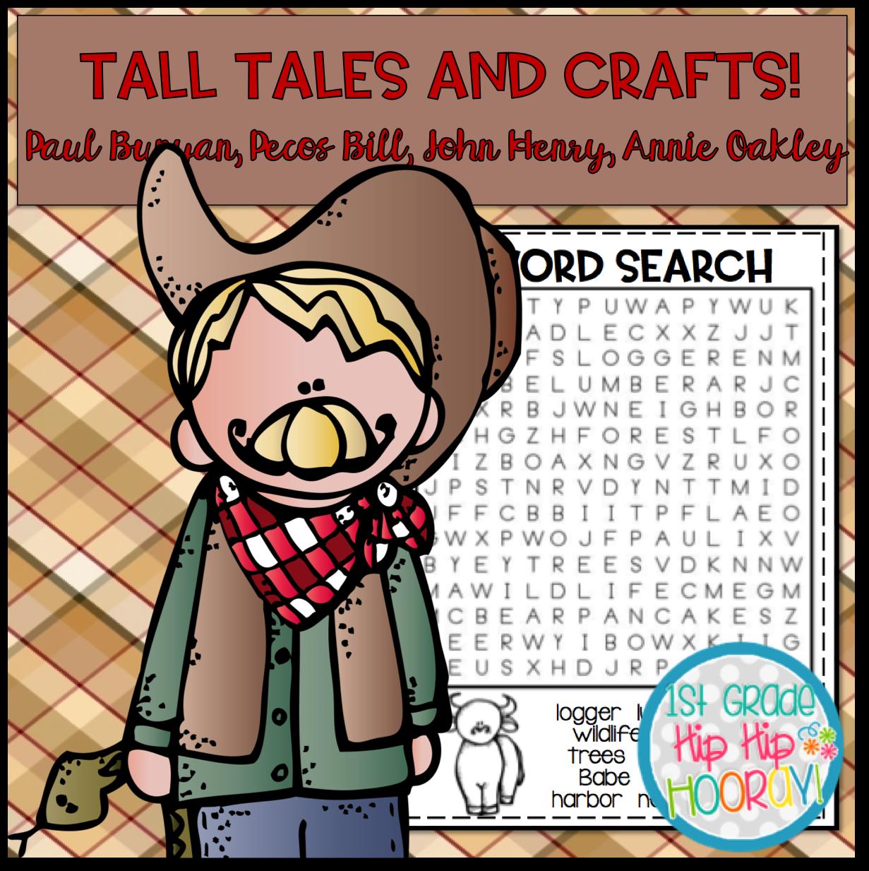 1st Grade Hip Hip Hooray Tall Tales