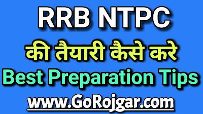 RRB NTPC की तैयारी कैसे करे  RRB NTPC ki taiyari kaise kare  Railway NTPC की तैयारी कैसे करे