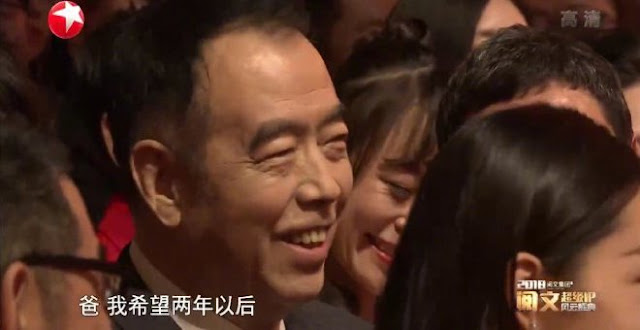 Chen Kaige director Arthur Chen Feiyu son