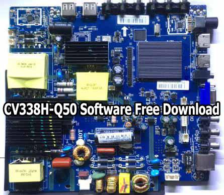 CV338H-Q50 Software Free Download